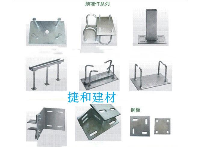 钢结构预埋件图片